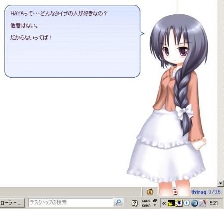 f:id:hakuma:20090920052226j:image