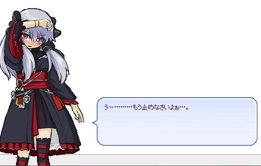 f:id:hakuma:20100114014202p:image