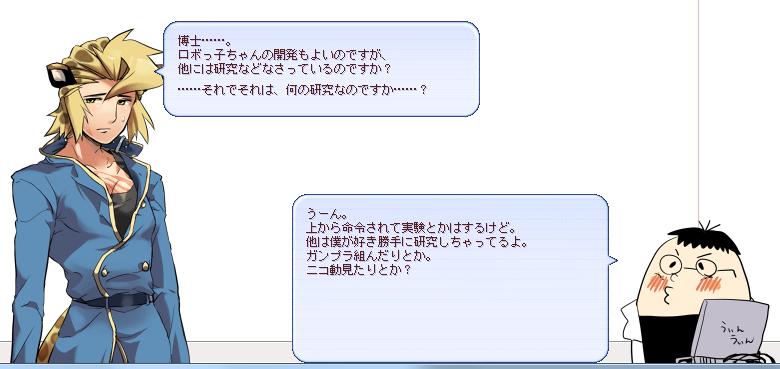 f:id:hakuma:20100822053215p:image