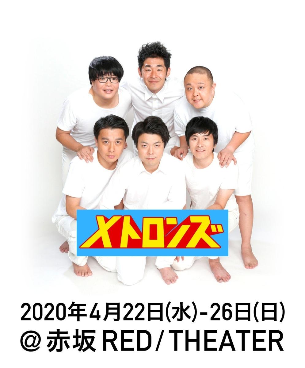f:id:hakumai0shift:20190917230837j:plain