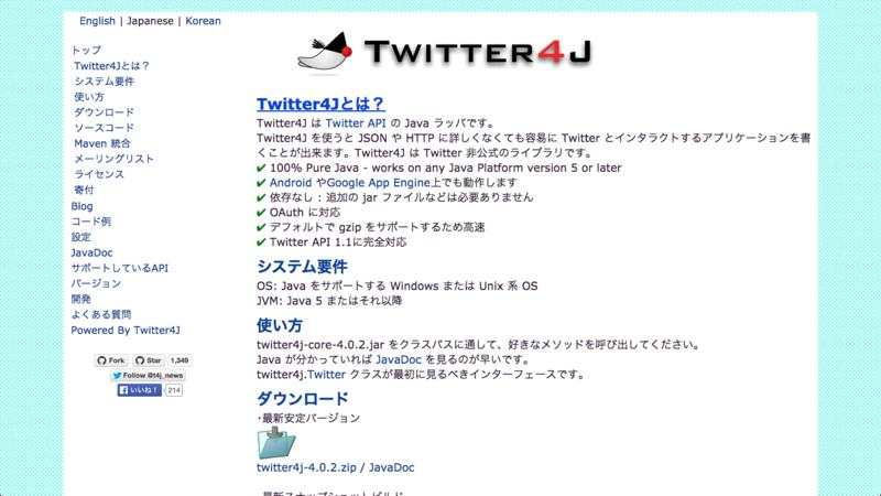 f:id:hakumai164:20141228211004p:plain
