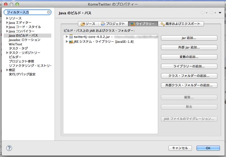 f:id:hakumai164:20141228213557p:plain