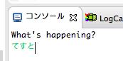 f:id:hakumai164:20141229021946p:plain