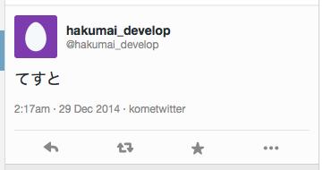 f:id:hakumai164:20141229022400p:plain