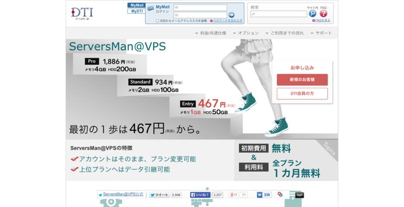 f:id:hakumai164:20150124225718p:plain