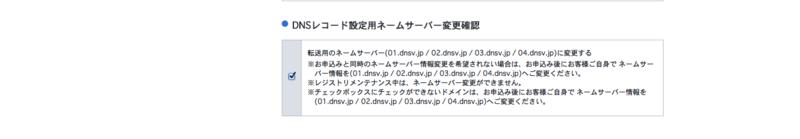 f:id:hakumai164:20150216005105p:plain