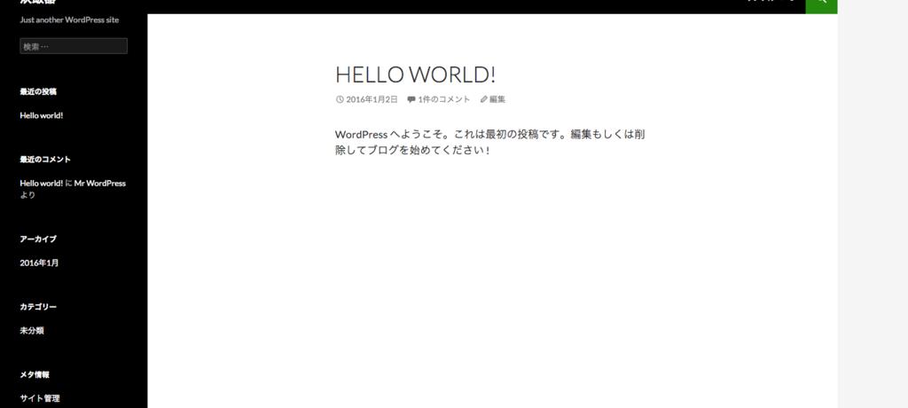 f:id:hakumai164:20160102194910p:plain