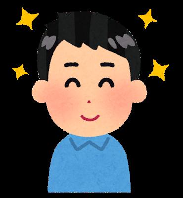 f:id:hakunamatata_life:20191110212024p:plain