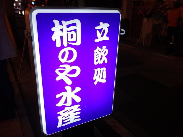f:id:hakuoatsushi:20160608181912j:plain