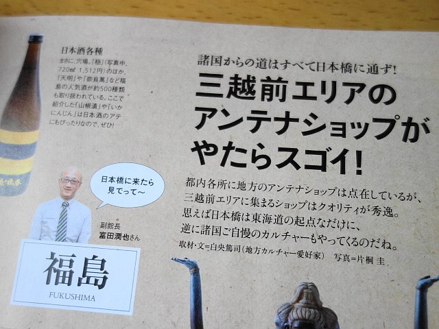 f:id:hakuoatsushi:20160610081248j:plain