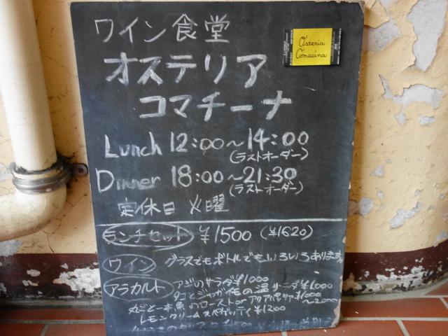f:id:hakuoatsushi:20160614231703j:plain