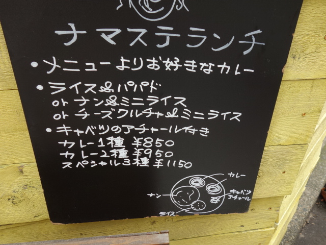 f:id:hakuoatsushi:20160726203727j:plain