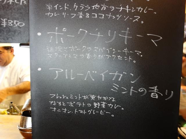 f:id:hakuoatsushi:20160726203821j:plain