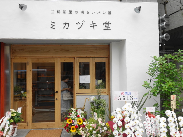f:id:hakuoatsushi:20160726204340j:plain