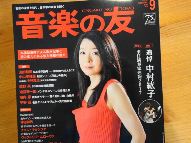 f:id:hakuoatsushi:20160820074307j:plain