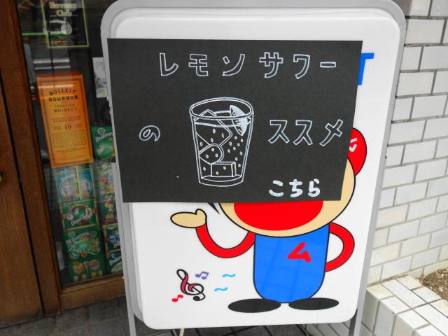 f:id:hakuoatsushi:20160823034857j:plain