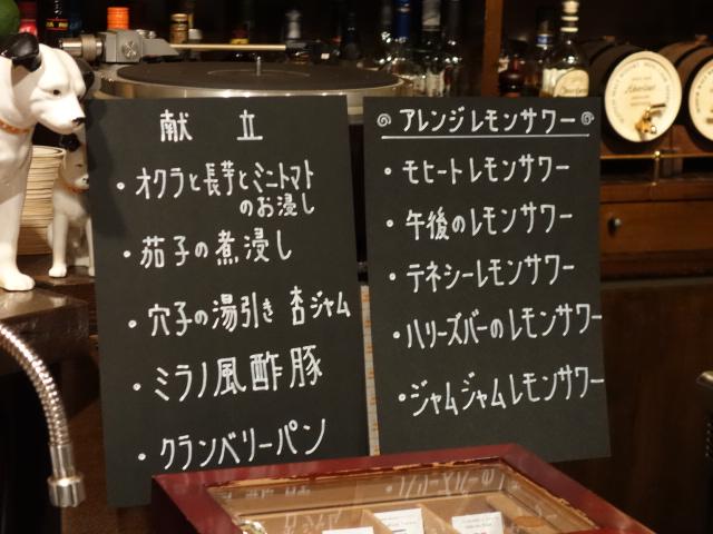 f:id:hakuoatsushi:20160823041210j:plain