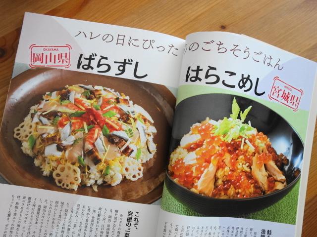f:id:hakuoatsushi:20161012101159j:plain