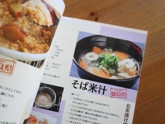 f:id:hakuoatsushi:20161012102019j:plain