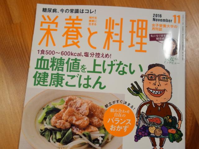 f:id:hakuoatsushi:20161017170214j:plain