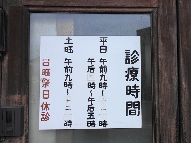 f:id:hakuoatsushi:20161019094046j:plain