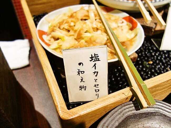 f:id:hakuoatsushi:20161019101741j:plain