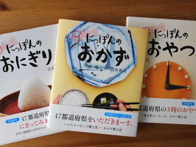 f:id:hakuoatsushi:20161027113041j:plain