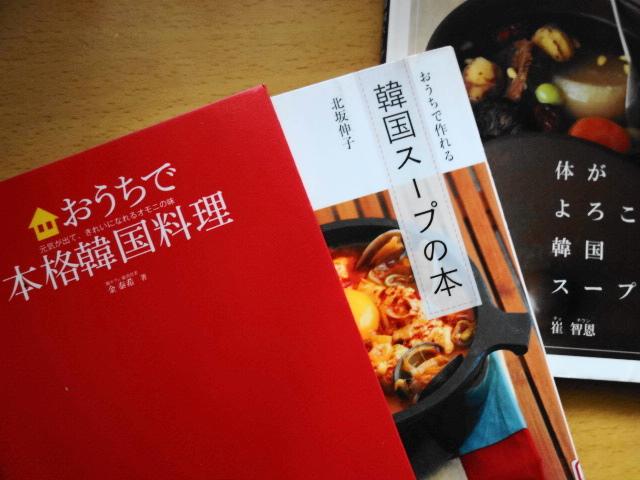 f:id:hakuoatsushi:20161101112837j:plain