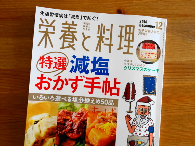 f:id:hakuoatsushi:20161109083141j:plain