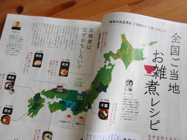 f:id:hakuoatsushi:20161208183226j:plain
