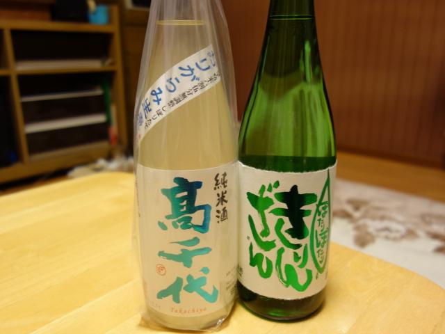 f:id:hakuoatsushi:20161221125351j:plain