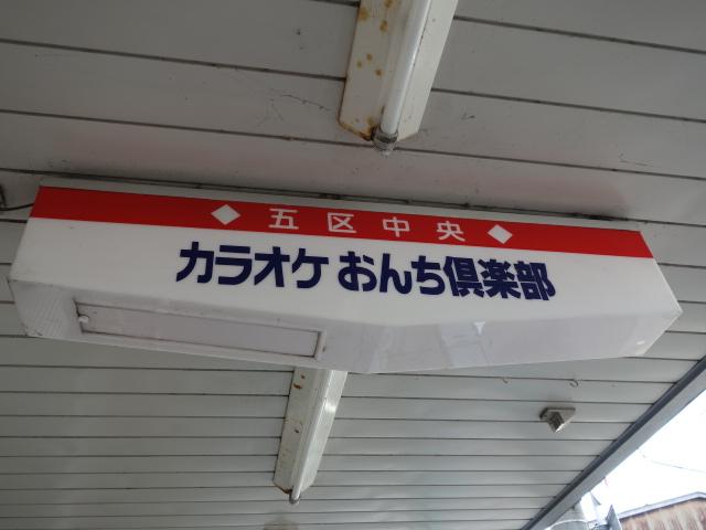 f:id:hakuoatsushi:20161221154429j:plain