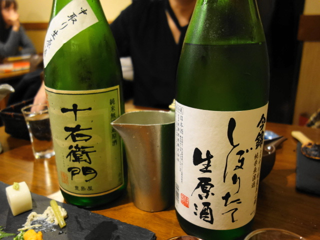 f:id:hakuoatsushi:20161227103051j:plain