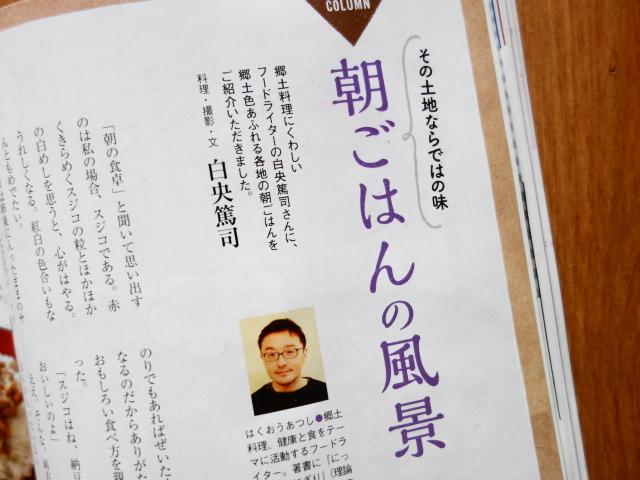 f:id:hakuoatsushi:20170411154147j:plain