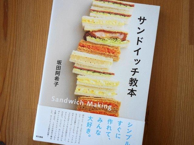 f:id:hakuoatsushi:20170413142052j:plain