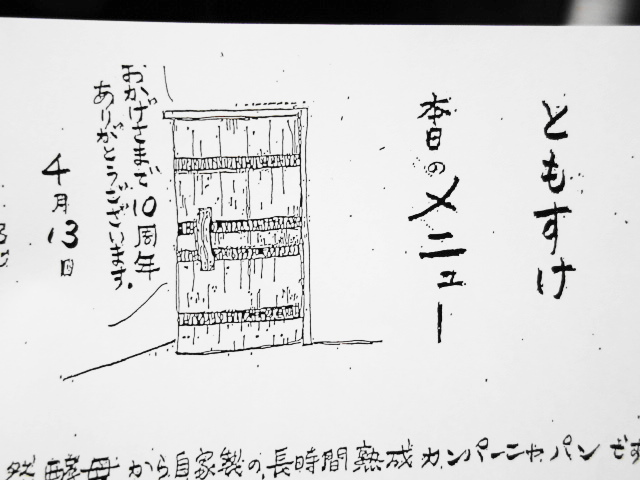 f:id:hakuoatsushi:20170414205952j:plain