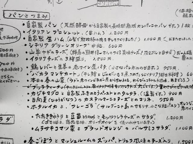 f:id:hakuoatsushi:20170417143009j:plain