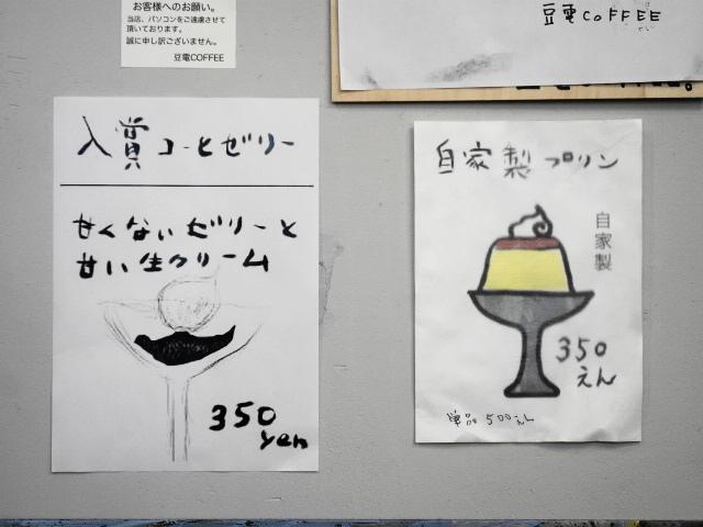 f:id:hakuoatsushi:20170419051217j:plain