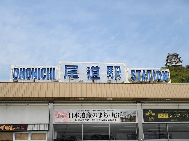 f:id:hakuoatsushi:20170425101156j:plain