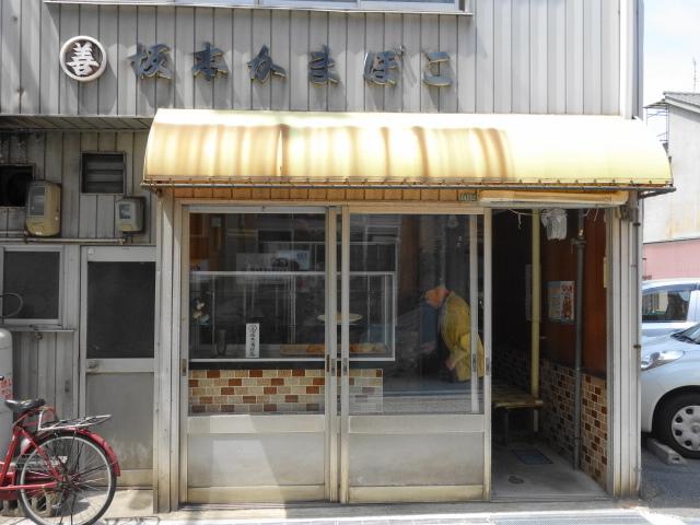 f:id:hakuoatsushi:20170425102203j:plain