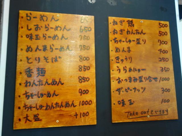 f:id:hakuoatsushi:20170425112148j:plain
