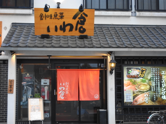 f:id:hakuoatsushi:20170425135518j:plain