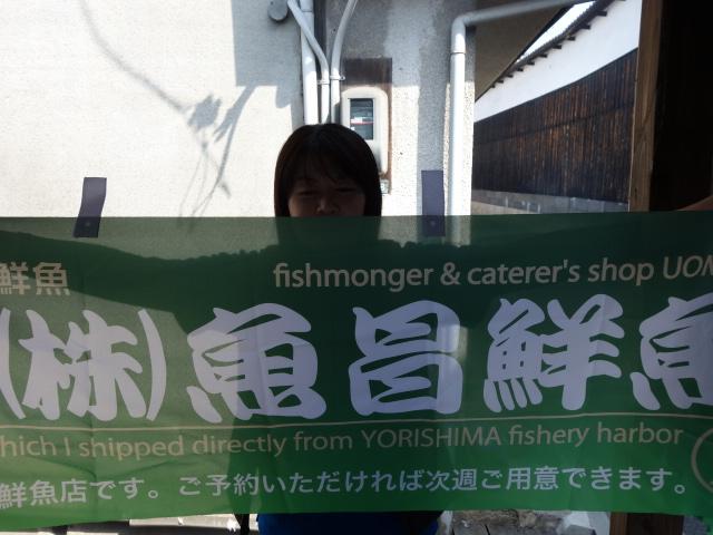 f:id:hakuoatsushi:20170425165253j:plain