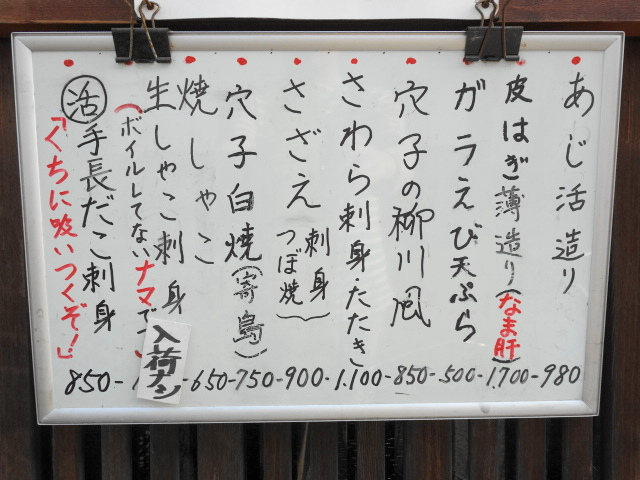 f:id:hakuoatsushi:20170426051625j:plain