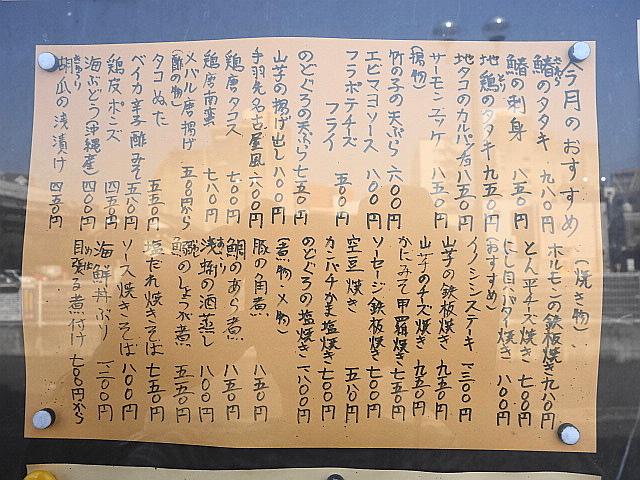 f:id:hakuoatsushi:20170426052225j:plain