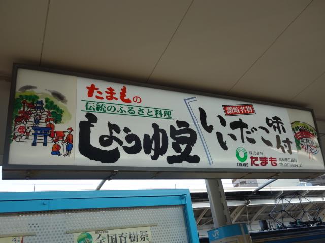 f:id:hakuoatsushi:20170426090400j:plain