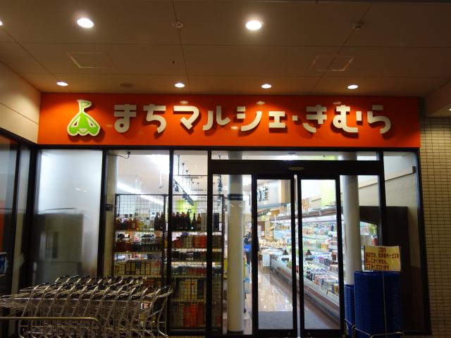 f:id:hakuoatsushi:20170426090543j:plain