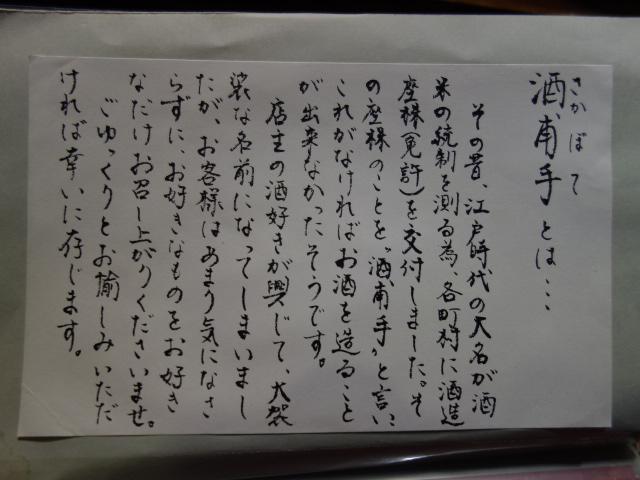 f:id:hakuoatsushi:20170426120156j:plain