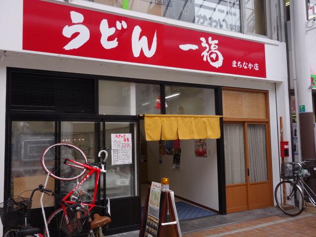 f:id:hakuoatsushi:20170426162137j:plain