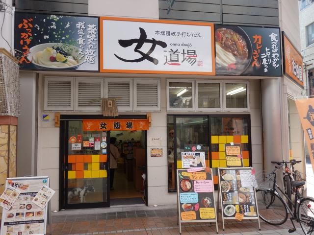 f:id:hakuoatsushi:20170426163724j:plain